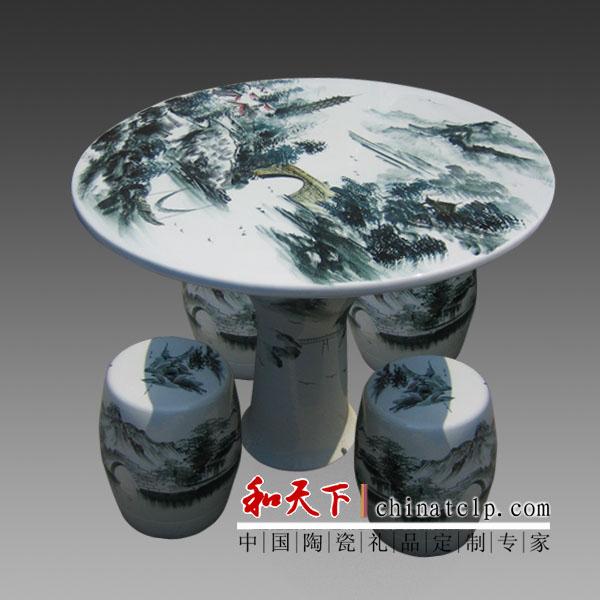 黄底粉彩陶瓷瓷器桌子凳子套装 漂亮粉彩牡丹手绘瓷器桌凳套装