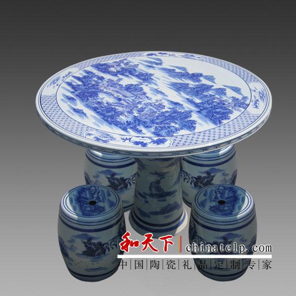 景德镇瓷器陶瓷桌 别墅庭院装饰用品 陶瓷桌凳 阳台陶瓷桌