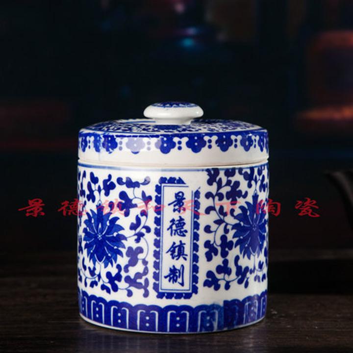 景德鎮青花陶瓷膏方罐子中藥藥材儲物瓷瓶食品包裝陶瓷容器帶密封