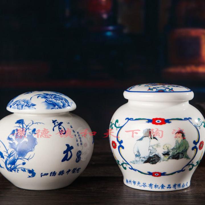 蜂蜜瓶子膏方罐 實木紋包裝禮盒 陶瓷液體儲物密封罐螺旋口 2斤裝