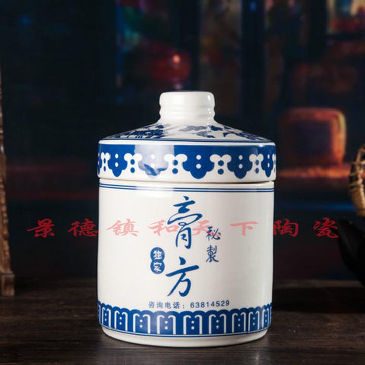 廠家定做青花陶瓷大 小號中藥罐 裝藥材 裝膏方罐子密封罐儲物罐