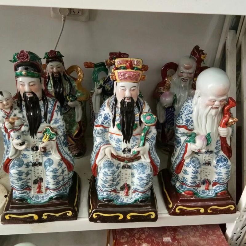 陶瓷观音菩萨佛像摆件 德化白瓷雕塑六莲观音客厅供奉摆件