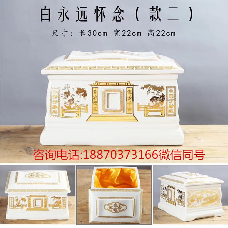 陶瓷骨灰盒生产厂家