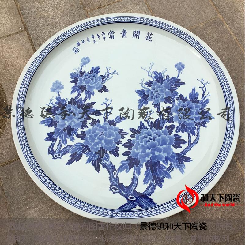 和天下陶瓷纪念盘 挂盘 装饰盘  冯经理18870373166 微信同号