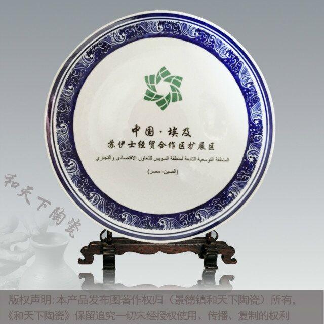 景德镇陶瓷大盘定制  海鲜大盘 挂盘   冯经理18870373166