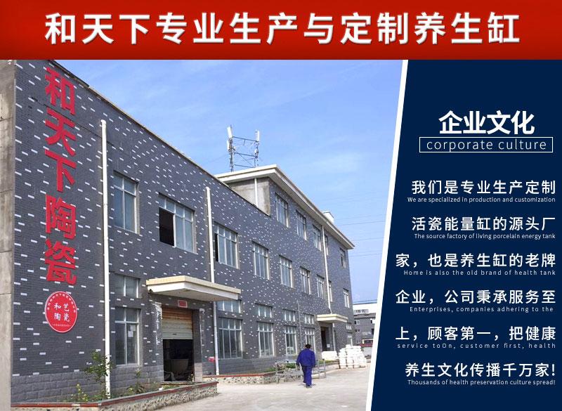 活瓷能量缸厂家直销热线:13697982170 刘先生