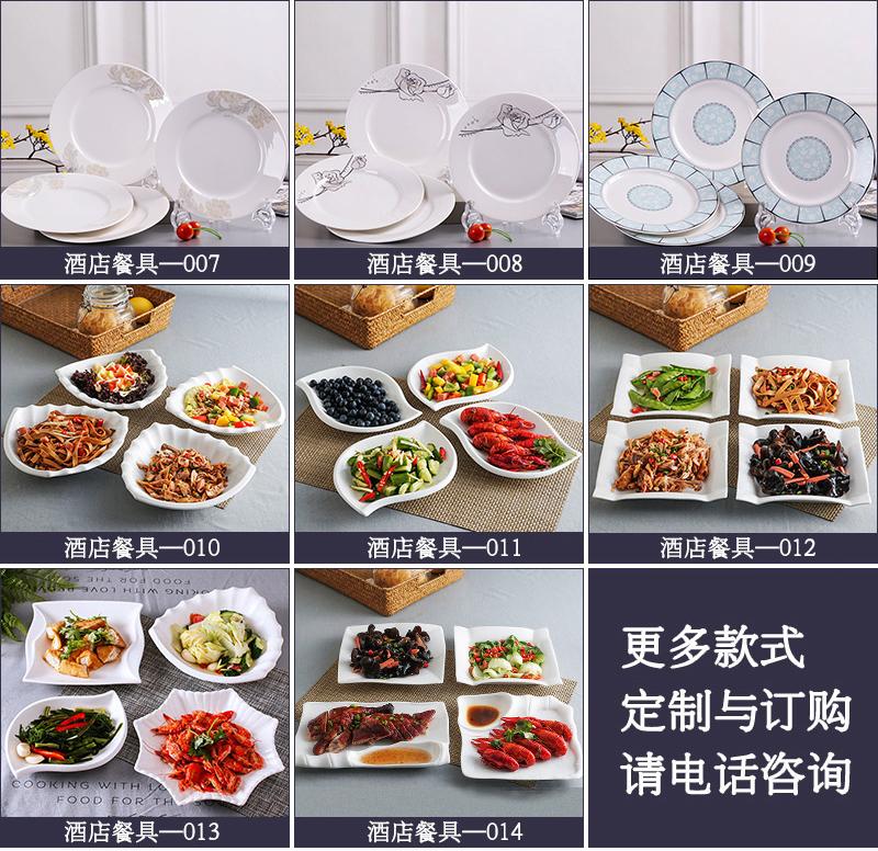 百度餐具詳情_09.jpg