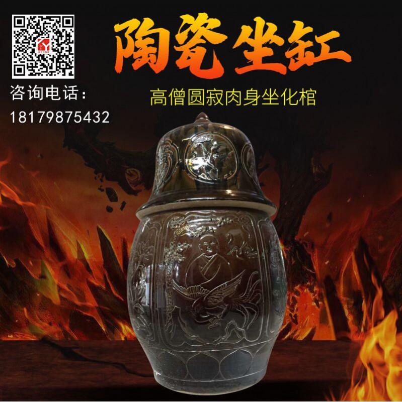 陶瓷坐化缸工厂直销与定制