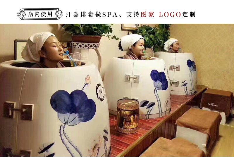 王明香養生缸落地頁_04.jpg