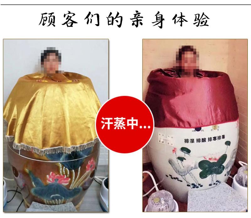 王明香養生缸落地頁_12.jpg