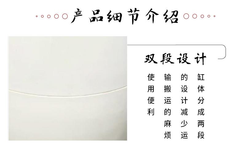 王明香養生缸落地頁_14.jpg