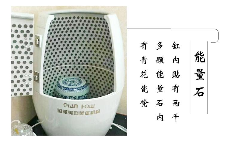 王明香養生缸落地頁_16.jpg