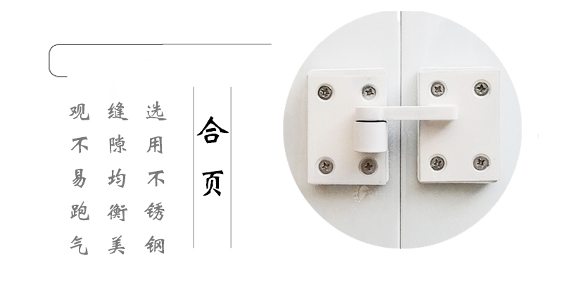 王明香養生缸落地頁_17.jpg