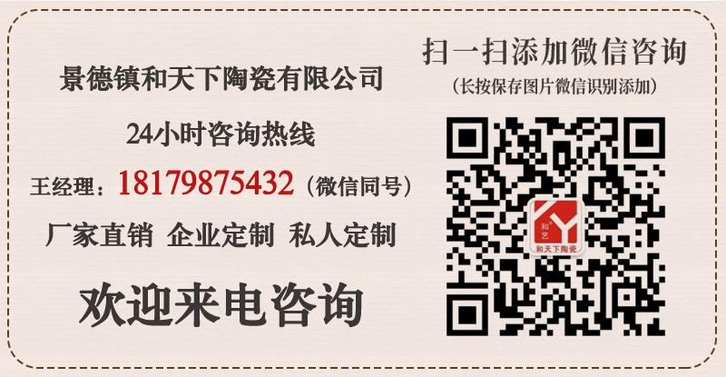 王明香養生缸落地頁_21.jpg