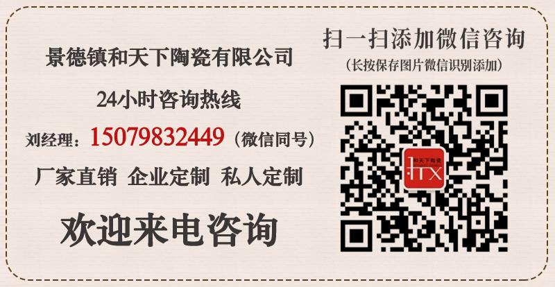 微信圖片_20201225135024.jpg